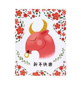 Year of the Ox, Lunar New Year