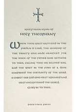 Hymn of Holy Theophany