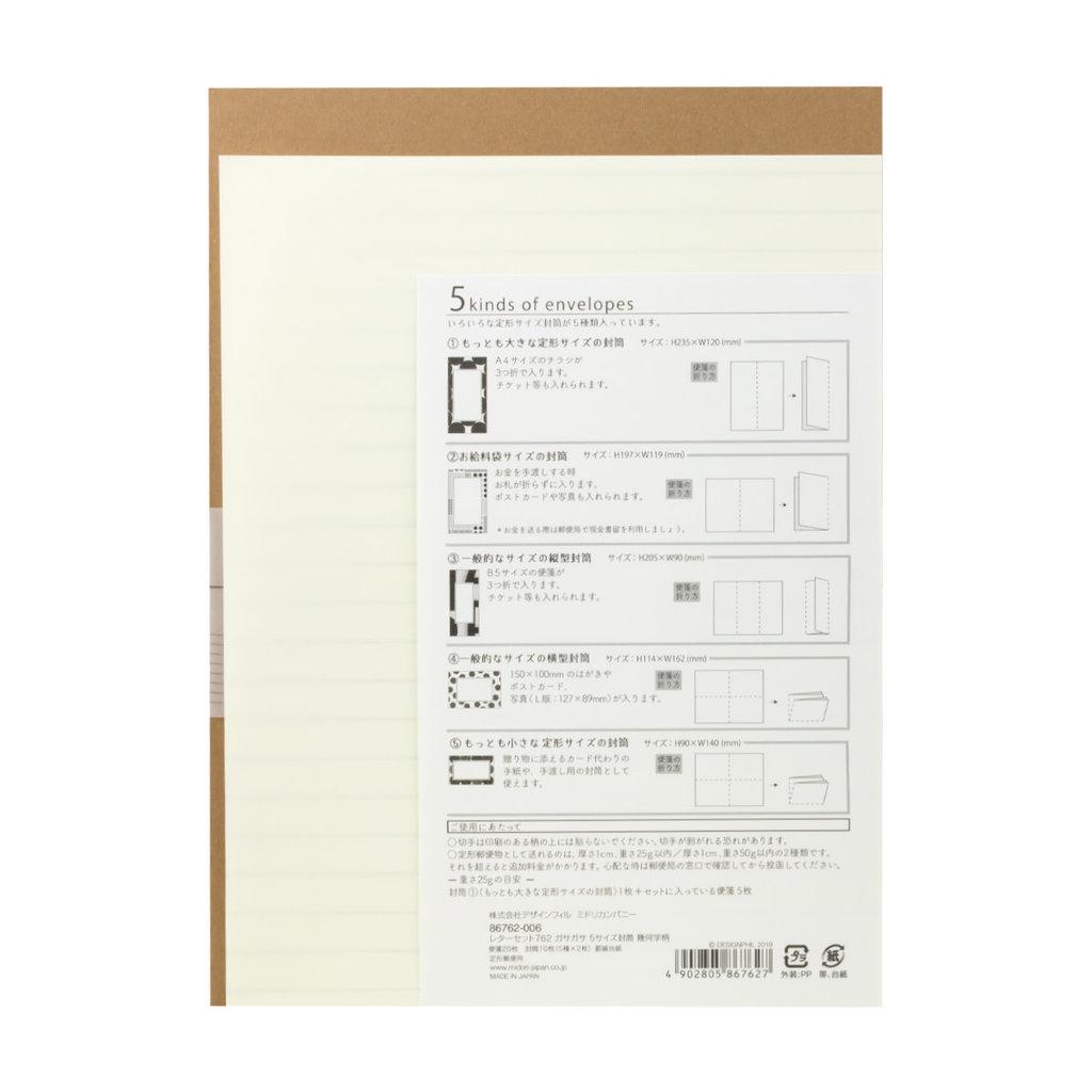 Midori Letter Set 762 Variety