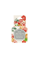 Bande Bande Washi Sticker Roll Shochikuume