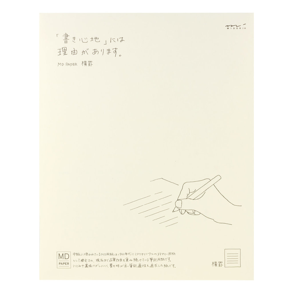 Midori MD Letter Pad Horizontal Ruled