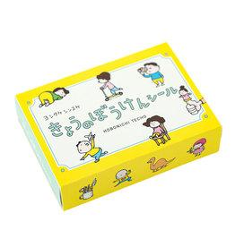 Hobonichi [sold out] Hobonichi Shinsuke Yoshitake: Today's Adventure Stickers