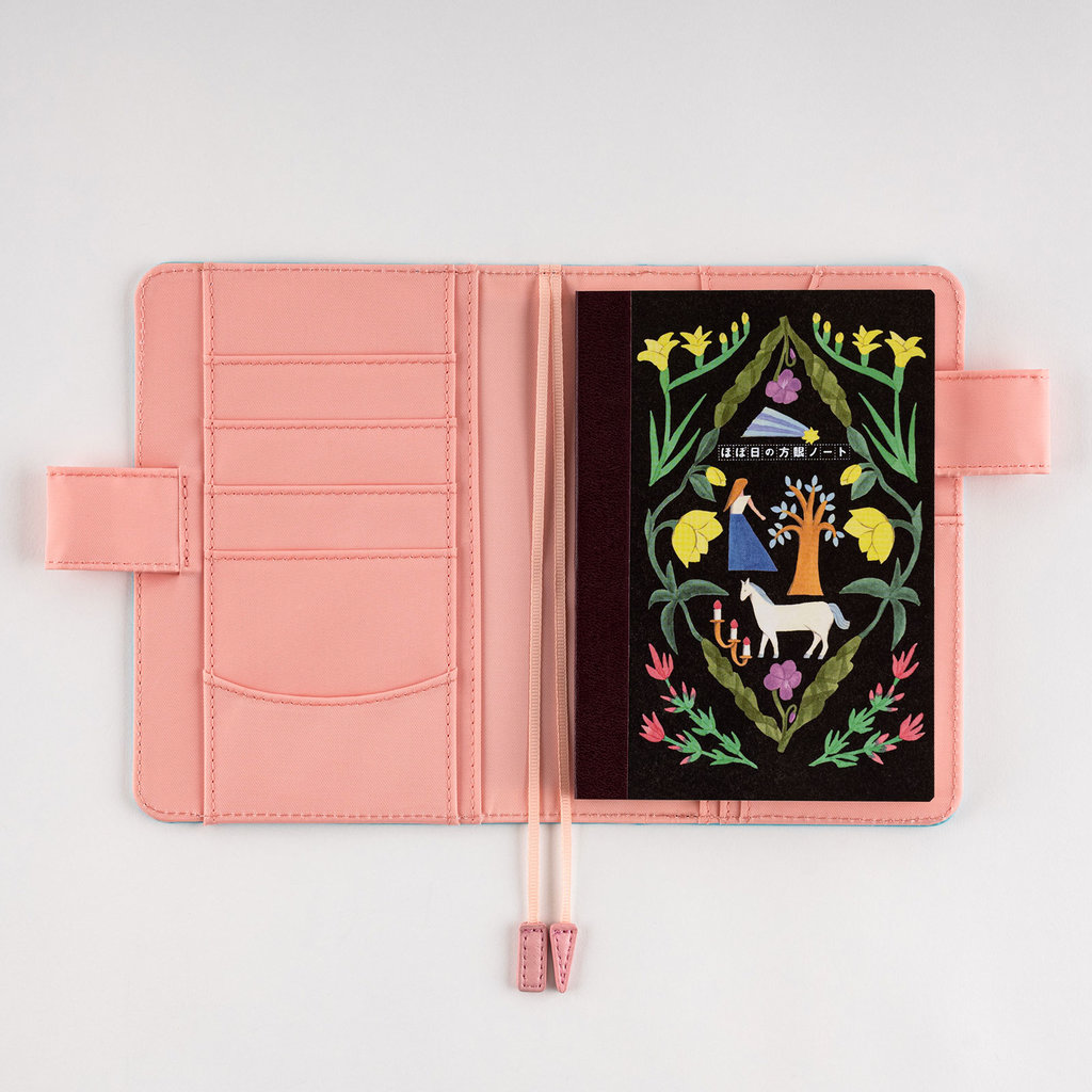 Hobonichi Hobonichi Plain Notebook Wish Upon a Star A6
