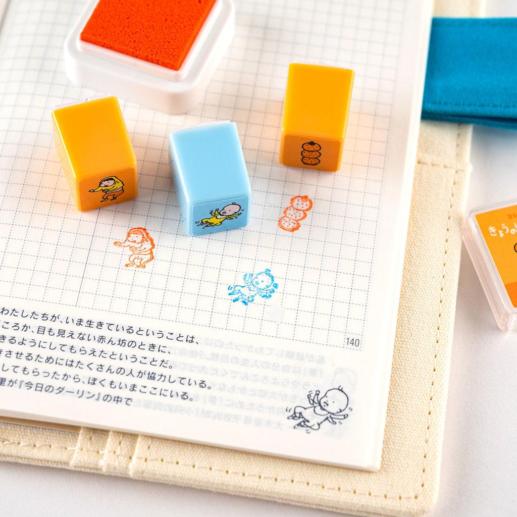 Hobonichi Hobonichi Shinsuke Yoshitake: Today's Adventure Stamp (Outside)