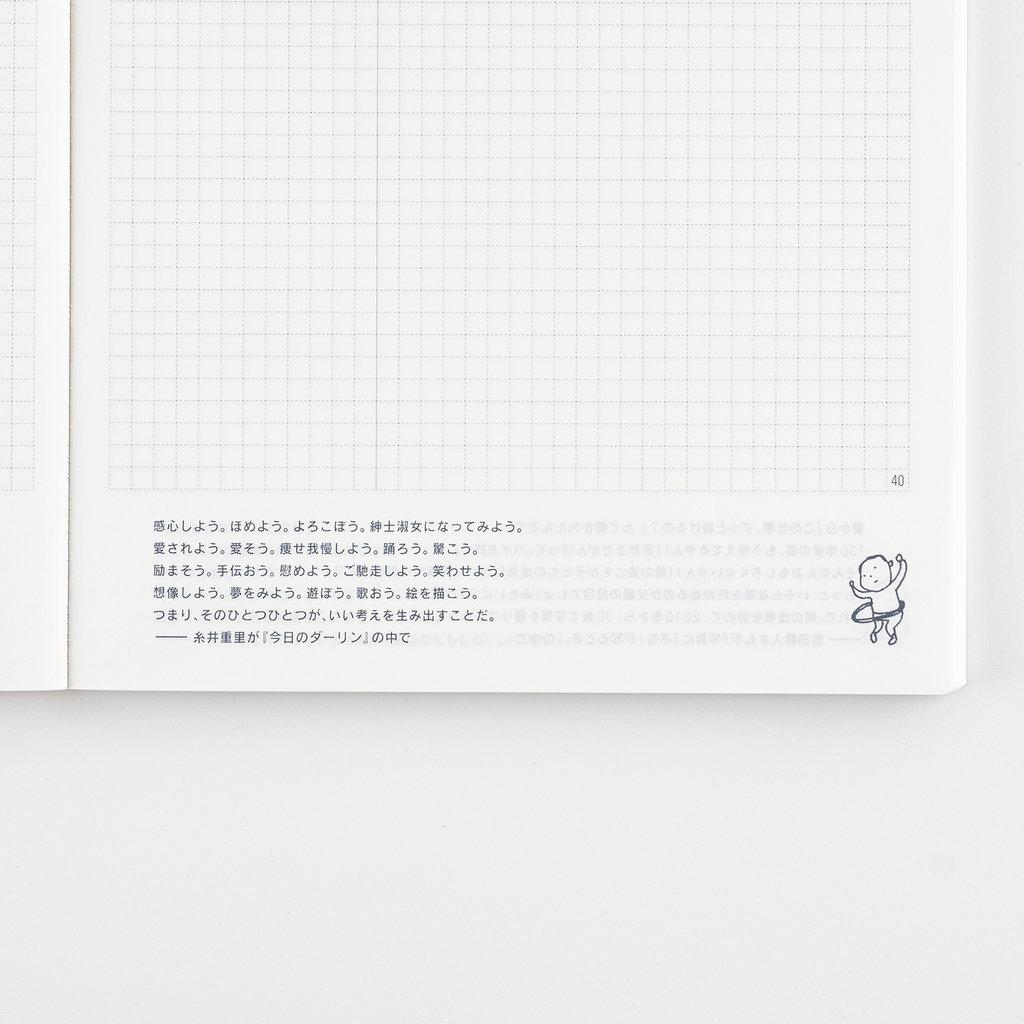 Hobonichi Hobonichi Techo 2022 A5 Day-Free