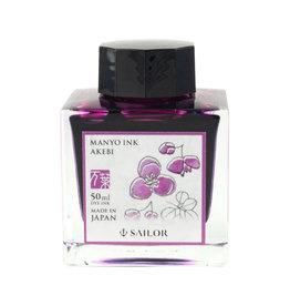 Sailor Manyo Bottled Ink Akebi 50ml