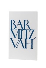 Oblation Papers & Press Bar Mitzvah Stonecarved Greeting