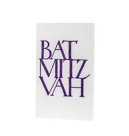 Oblation Papers & Press Bat Mitzvah Stonecarved Greeting