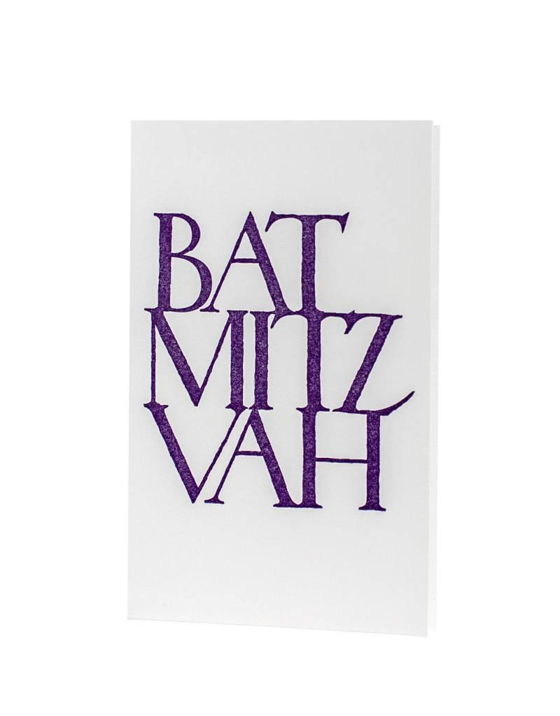 Oblation Papers & Press stonecarved greetings - bat mitzvah