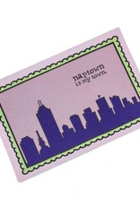 Jean Elise Designs Naptown Is My Town Postcard