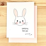 Haven Paperie Some-bunny Loves You Greeting Card