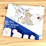 Jill Bliss The Sea Animals Stuffie Stitch Kit