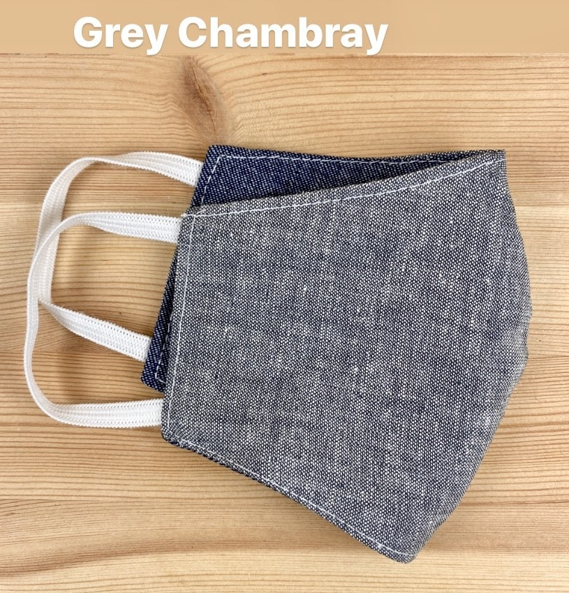 Tourance Chambray Child Face Mask