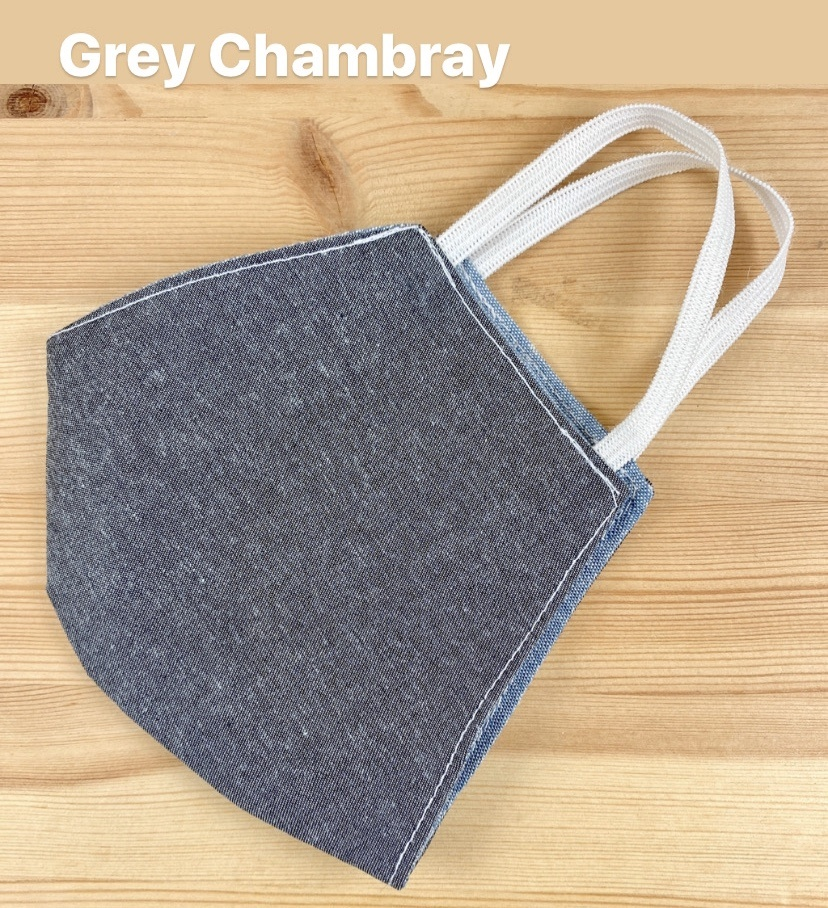 Tourance Chambray Adult Face Mask
