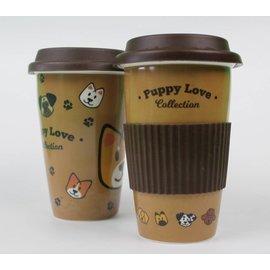 The Cool Corp Puppy Love Travel Mug (W/Sleeve)