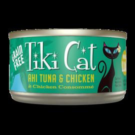 Tiki Cat Hookena Luau Ahi Tuna & Chicken 2.8oz