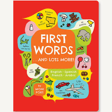 First Words...and LOTS MORE! | Book