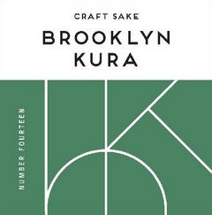 Brooklyn Kura Junmai Ginjo #14 750ml