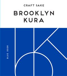 Brooklyn Kura Dry Hopped Junmai Ginjo 750ml