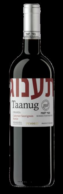 Taanug Kosher Red Blend 2015