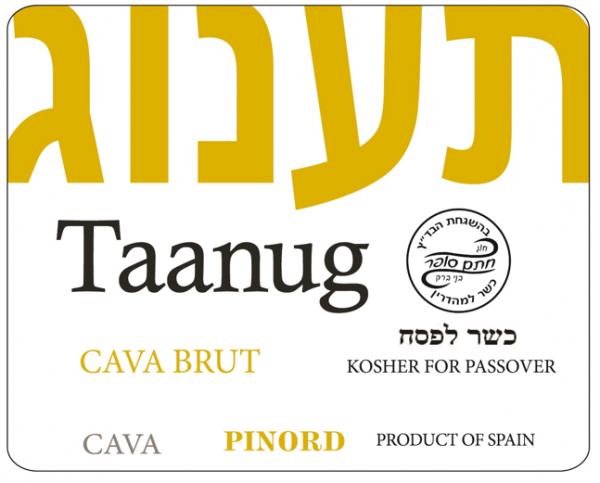 Taanug Kosher Cava Brut NV
