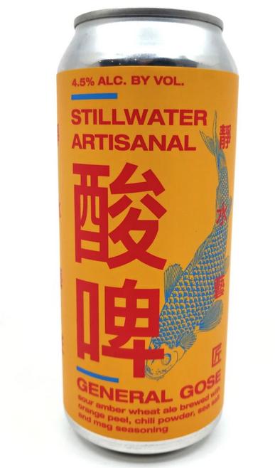 Stillwater General Gose (4pk 16oz cans)