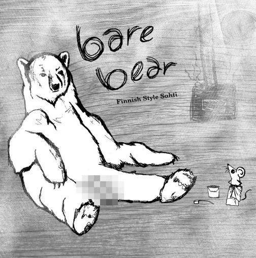 Off Color Bare Bear (4pk 12oz cans)