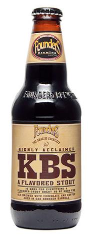 Founders KBS (12oz bottle)