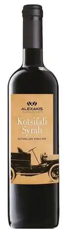 Alexakis Kotsifali