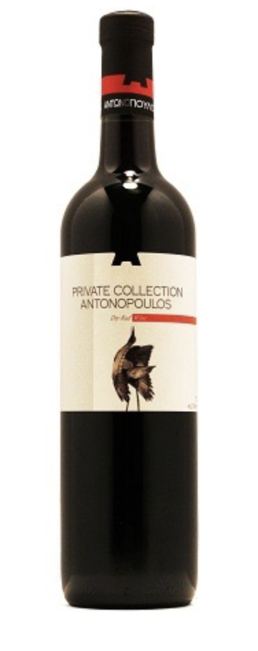 Antonopolus Private Collection Red