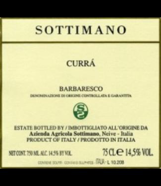 Sottimano Sottimano, Barbaresco Currá (2015)