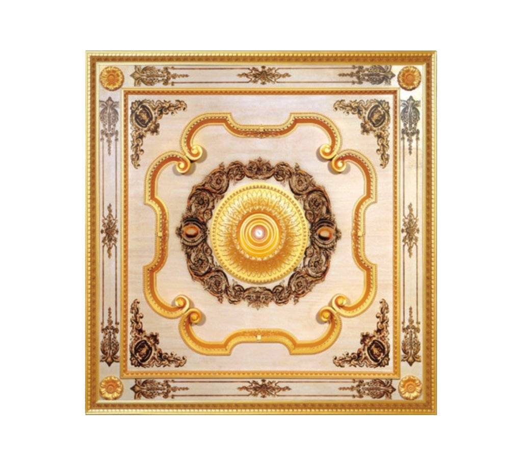 B S Lighting Square Ceiling Medallion
