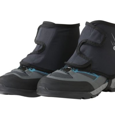 Outdoor Research - Overdrive Wrap Gaiters