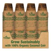 Plant Best Plant Best Biodegradable Coco Coir Pot - 2.5 inch - 12pk