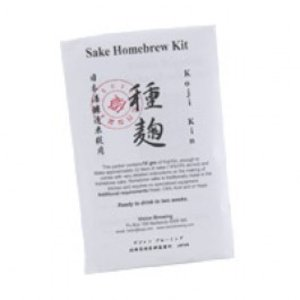 Beer and Wine Sake Homebrew Kit