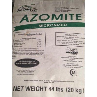 Outdoor Gardening Azomite Trace Minerael Fertilizer (Micronized) -44lb