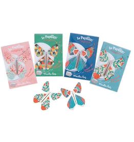 Magic Butterflies (Assorted Colors)