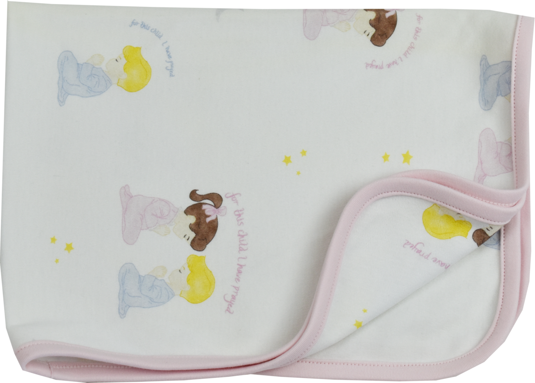 Lullaby Set For This Child Burp Cloth