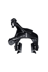 Shimano | Dura-Ace BR-9110-F Direct Mount Front Caliper Brake