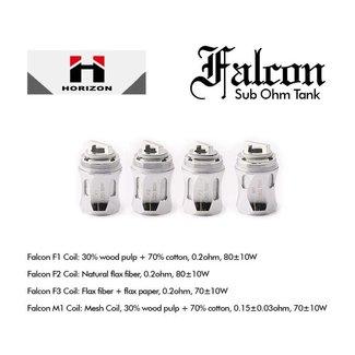 Horizon Falcon Tank Coils