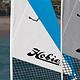 Hobie Cat Company Hobie Sail Kit Kayak,