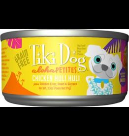 Tiki Dog Aloha Petites Canned Dog Food Huli 3.5 oz single