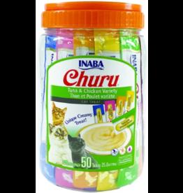 Inaba Inaba Variety Pack Churu Puree 50 pk