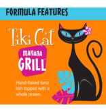 Tiki Tiki Cat Canned Cat Food CASE Manana Grill (Ahi Tuna w/ Prawns) 6 oz