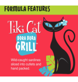 Tiki Tiki Cat Canned Cat Food Bora Bora Grill (Sardine Cutlets) 2.8 oz single