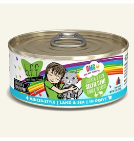 Weruva BFF OMG! Canned Cat Food Selfie Cam! 5.5 oz single