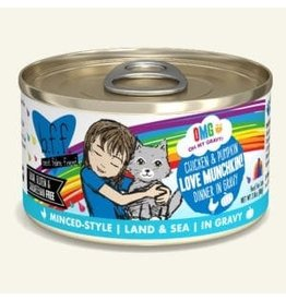 Weruva BFF OMG! Cat Food Cans | Love Munchkin 2.8 oz single