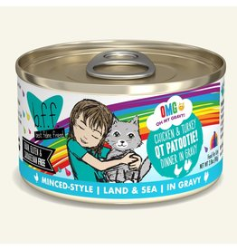 Weruva BFF OMG! Cat Food Cans | QT Patootie 2.8 oz single