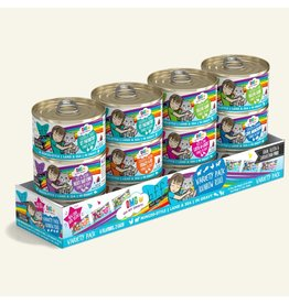 Weruva BFF OMG! Canned Cat Food Rainbow Road Variety Pack 2.8 oz