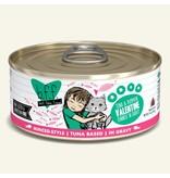 Weruva Best Feline Friend Canned Cat Food CASE of 24 Tuna & Pumpkin Valentine 5.5 oz